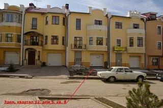 5-комнатная квартира у метро Планерная - таунхаус (1)