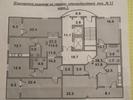 3-комнатная квартира в новостройке, поселок Дубки, Одинцовский район (2)